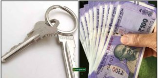 key-cash