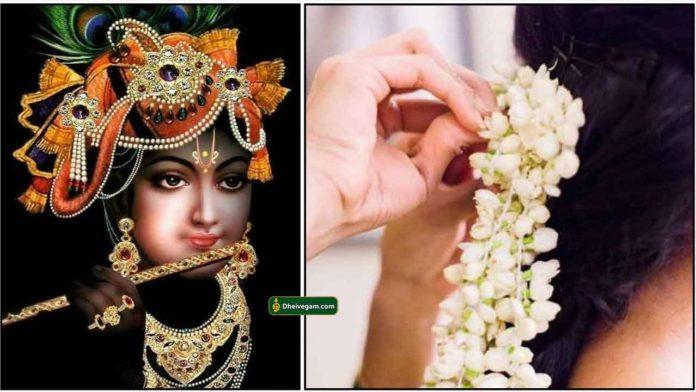 krishna-floweronhead