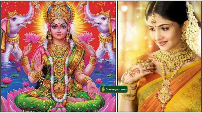 lakshmi-women