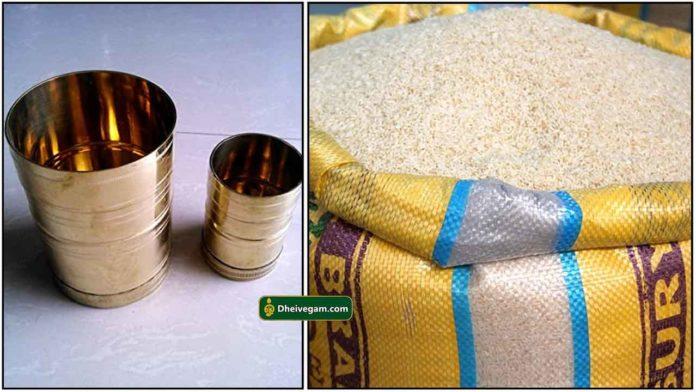 rice-arisi-alavai