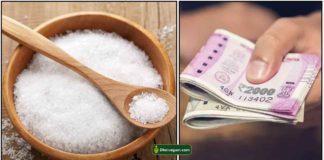 uppu-cash-salt