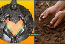vastu-soil