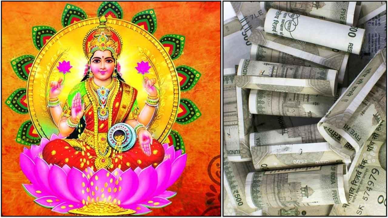 இந்த 7 விஷயங்களை செய்தாலே போதும், மகாலட்சுமி நமக்கு தேவையான செல்வங்களை தொடர்ந்து கொடுத்துக்கொண்டே இருப்பாள்.